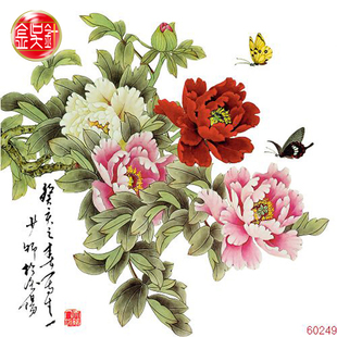Kim Ng needle embroidery diy kits beginner embroidery peony non unfinished butterfly stitch