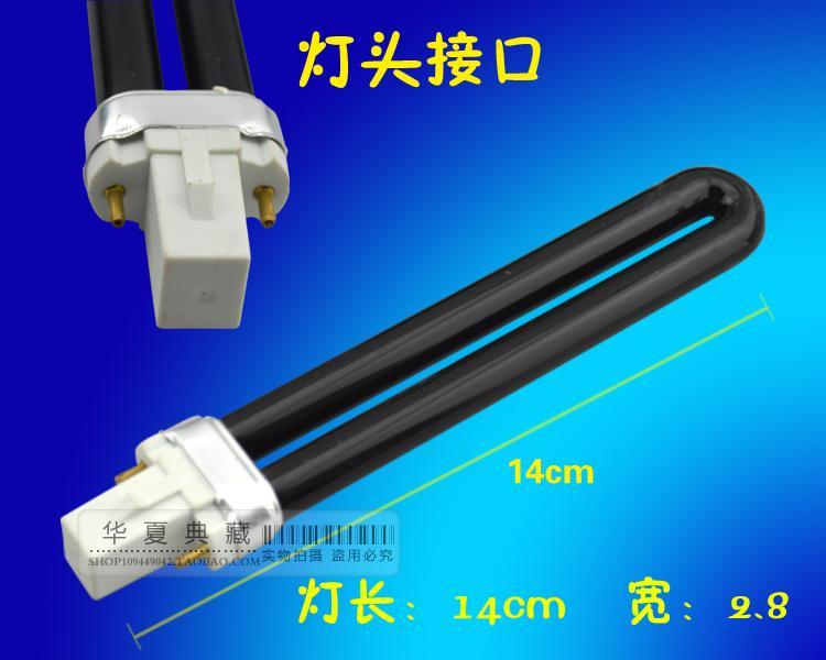 华夏典藏 AD-2138和AD-2038专用灯管 验钞灯管 紫光灯管