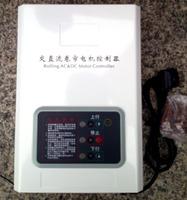 查看包邮白色DC24V电动车库门卷帘门交直流电机备用电源控制器控制箱价格