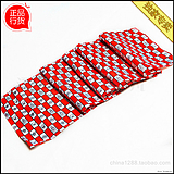 T1zhiyxljoxxaslmi1_042342.jpg_160x160