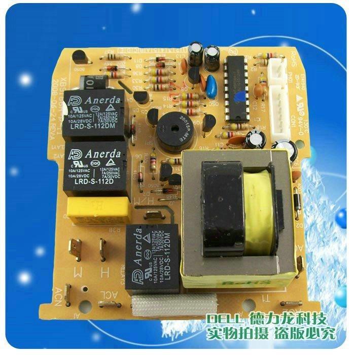 原厂配件东菱水果豆浆机电源板组件XB-9186H甩卖促销促销低价正品