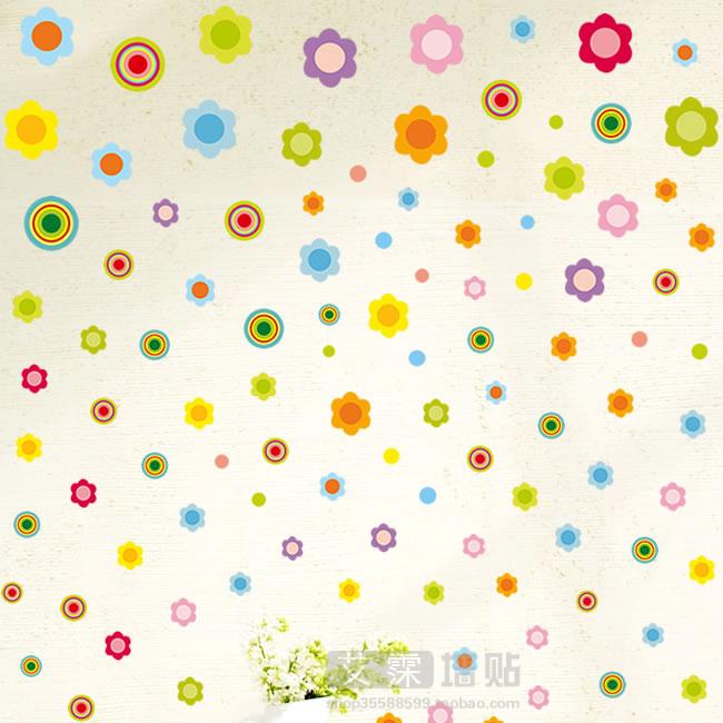 可移除墙贴 小碎花浪漫满屋床头卧室背景墙婚房小花贴纸贴画