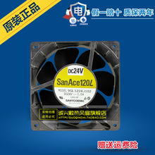 Original sanyo 12038 24 v 1.0 A 12 cm aluminum frame big air volume 9 gl1224j102 inverter fan