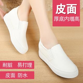 一脚蹬皮面小白鞋女2021夏季内增高套脚厚底低帮女韩版休闲鞋显高