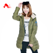 Kang stepping motion down jacket women winter long in new women's Korean version flows Hooded down jacket casual Jacket