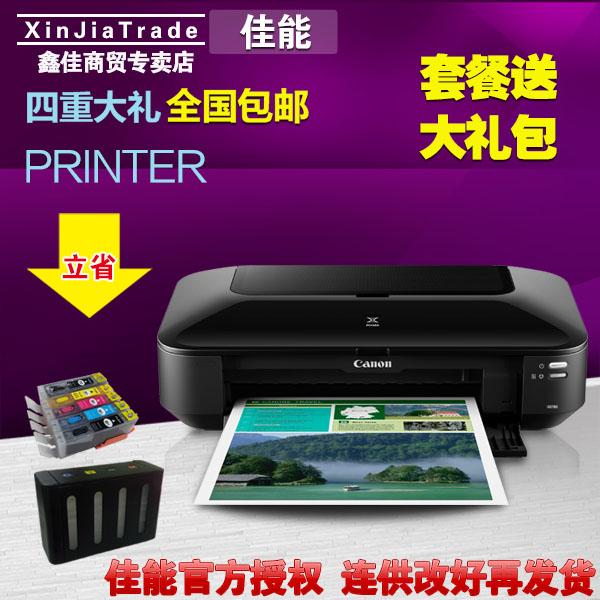 佳能ix6780彩色A3+喷墨照片打印机办公商用CAD图纸打印机连供连喷