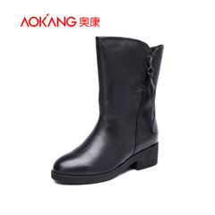 Aokang shoes 2015 winter leather waterproof warm minimalist women's boots with round head boots