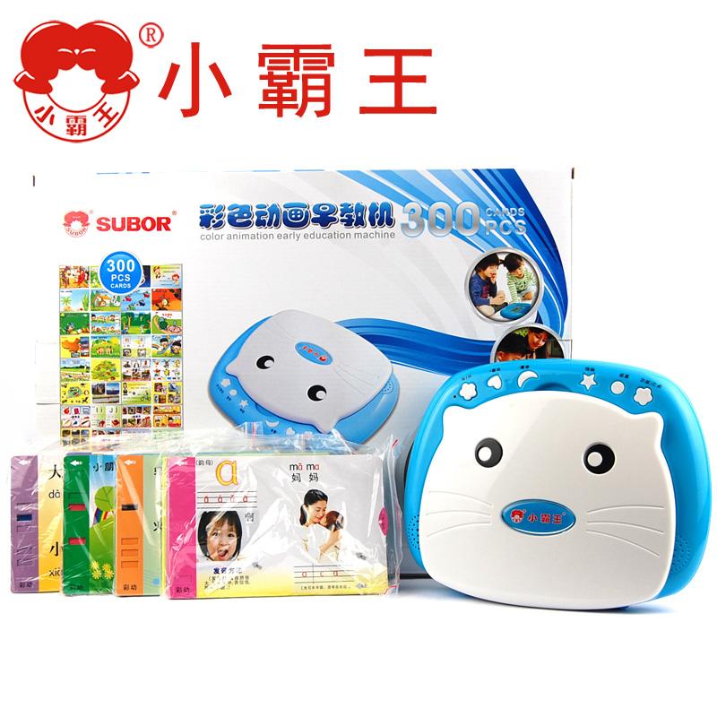 小霸王668早教机可插卡片学前幼儿童宝贝电脑3-6岁点读学习机0