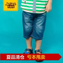 Jamie bear children's wear the new summer 2015 boy child jeans authentic version 7 minutes of pants, shorts boom thin model