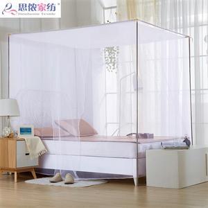 老式蚊帳1.5m1.8m床雙人家用 學生宿舍單人上鋪下鋪1m1.2米免安裝