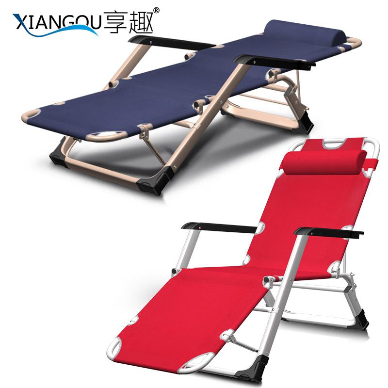 享趣躺椅折疊午休簡易午睡椅辦公室折疊椅沙灘椅戶外便攜椅子