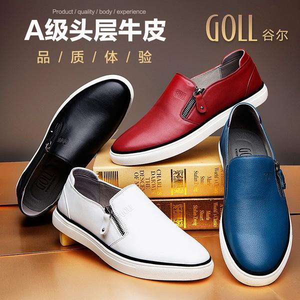 奥康谷尔乐福鞋男真皮懒人蹬板鞋男鞋新款皮鞋休闲鞋子潮鞋小白鞋