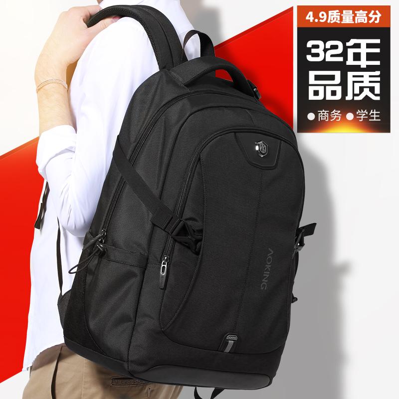 Заумный король рюкзак рюкзак мужчина компьютер сумка большой младшей средней школы старшие классы средней школы студент портфель женщина модный и стильный большой потенциал