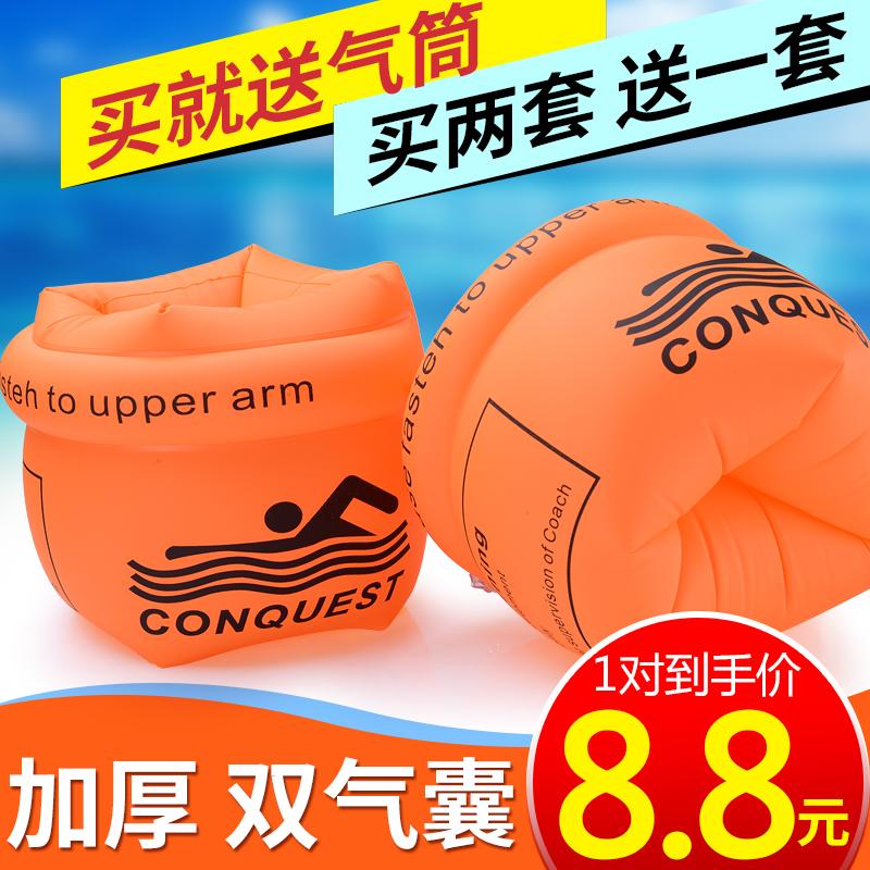 Борьба дорога плавать ручной круг рукава поплавок рукав для взрослых ребенок плавать оборудование сгущаться плавать круг спасательный круг поплавок плавание рукав
