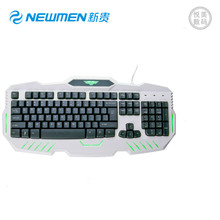 New light and 810 PS / 2 cable (round) the game keyboard Border shine Internet cafes dedicated keyboard