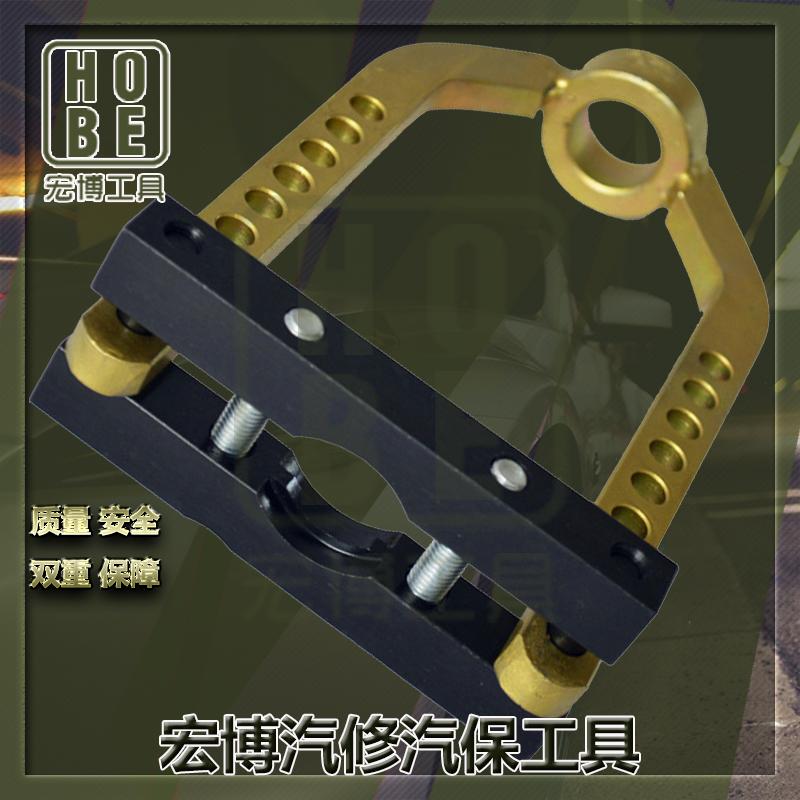 球笼万向拆卸器 9孔球笼拉码 汽车球笼拆卸工具拆半轴 汽修工具