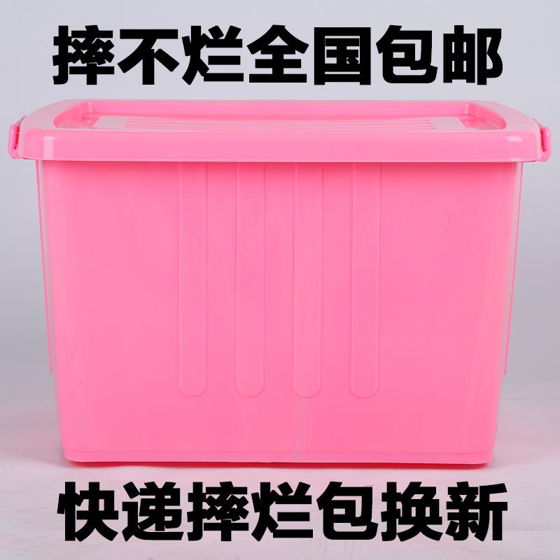 收纳箱塑料特大号衣服整理箱有盖衣物小号储物箱带轮家用透明箱子