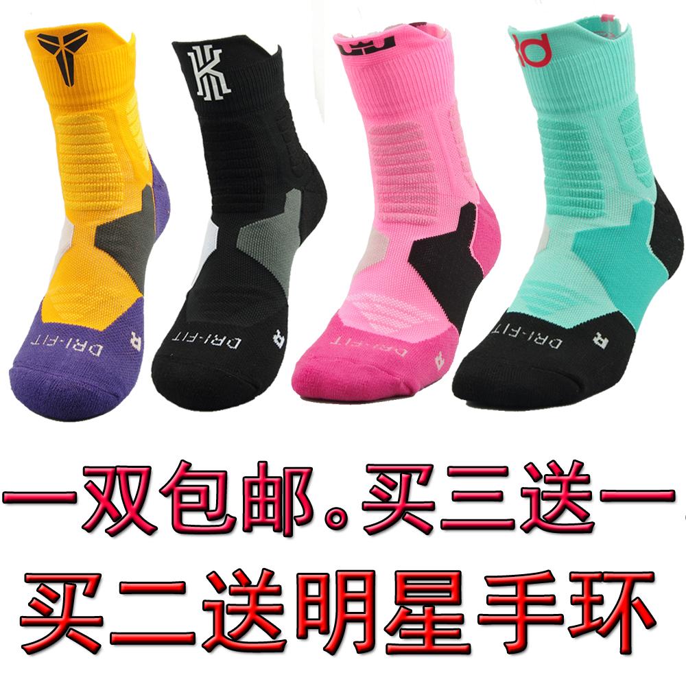 Дюрант копейка элита баскетбол носок трубка сгущаться джеймс оуэн черная мамба спортивные носки мужской полотенце носки