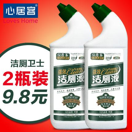 洁厕液清洗马桶厕所清洁剂 2瓶装