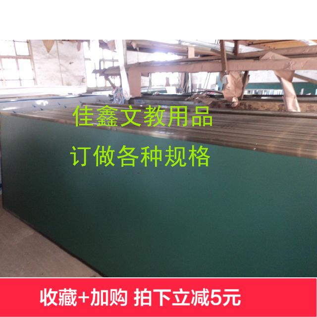 1×2米 绿板 白板 教室大黑板 挂式书写办公磁性教学黑板