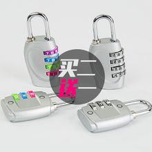 Замки/Фиксаторы багажа/Потайные кошельки > Замки с шифром /Локеры.