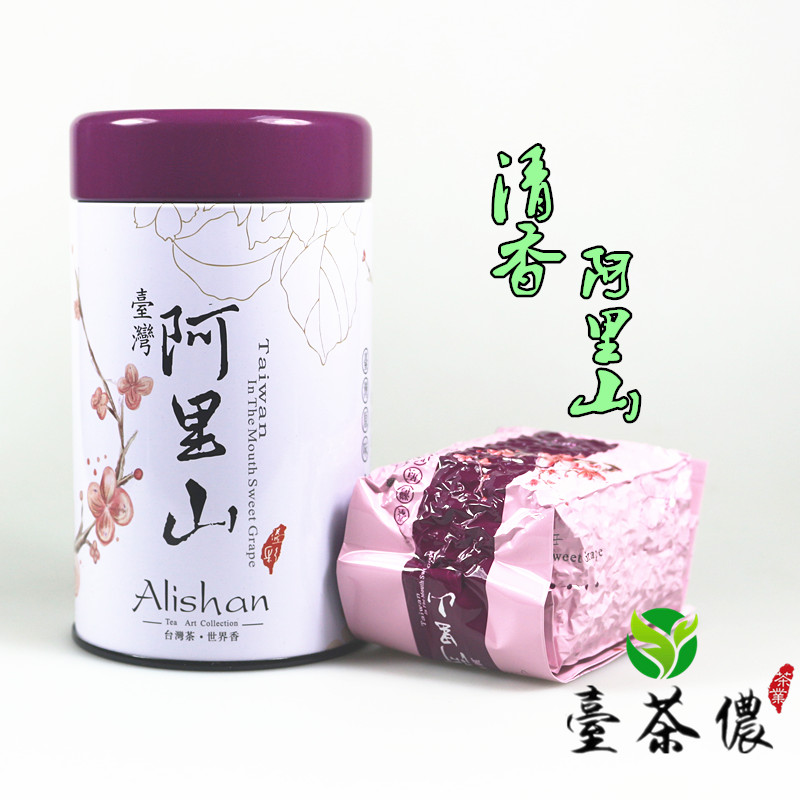 Высокогорный чай Артикул 44135874028