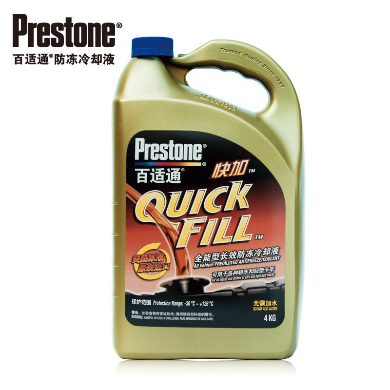 百適通汽車 型長效防凍液防沸騰冷卻液紅色可混加 水箱寶綠色