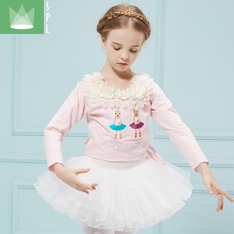 尚品琳春季新款儿童舞蹈服装练功服外套芭蕾舞裙披肩演出服小坎肩