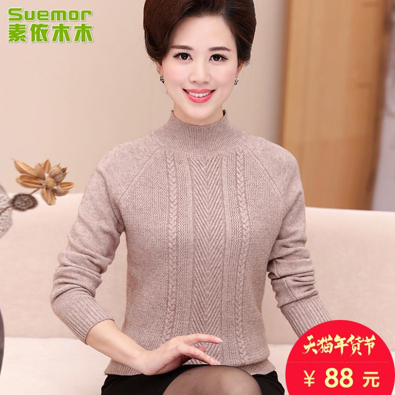 中老年人毛衣女款 裝套頭針織衫中年婦女媽媽裝打底衫長袖上衣