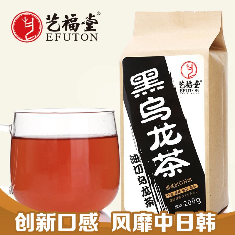 Yi Фу Тан черный чай Улун чай большой в Японии чай чай мешок 200g мешок почта