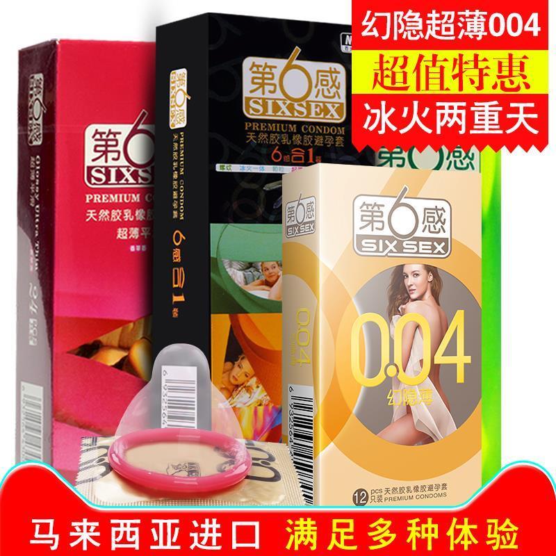 Шестой смысл презерватив презерватив статья 6 чувствуя тонкий колючий гранула софора рукав наркоман один s восторг