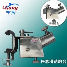 рыболовная мебель Liang kang PT1 304