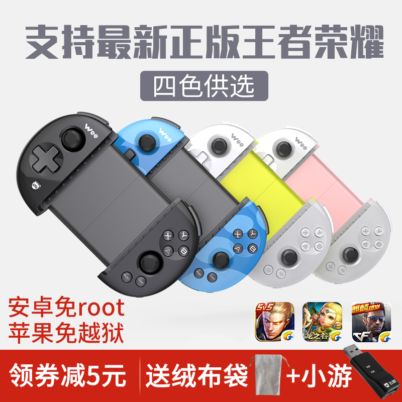 Android Wee Bluetooth mobile phone Apple smart Flying Dragon Valley Mobile Games hle wireless CF collapse