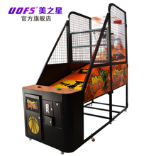 Video game city basketball machine large-scale shooting entertainment electromechanical play anime game machine coin-operated amusement machine children's basketball machine