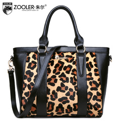 Jules leather women bag 2015 new top layer leather Leopard bag Europe Ms shoulder hand bag women