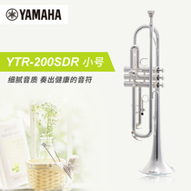 Yamaha Yamaha YTR-200SDR Standard Dr Series Trumpet silver plated