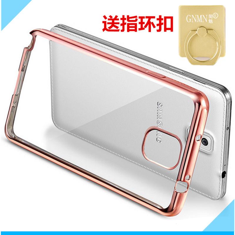 简魅 三星NOTE3手机保护软壳N9008V N9005 N9006 N9009透明硅胶套