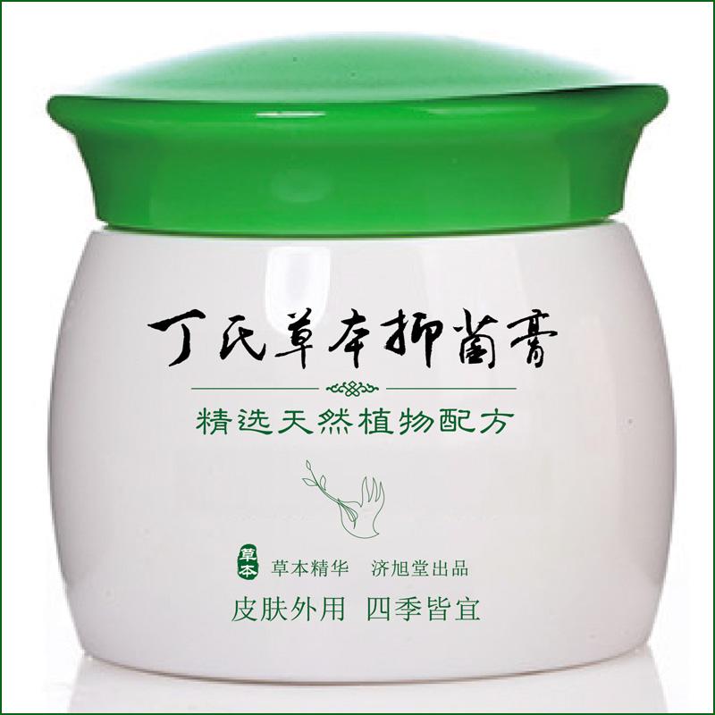 【 купить 2 отдавать 1 купить 4 отдавать 2 коробка 】 травянистый кожа молоко крем