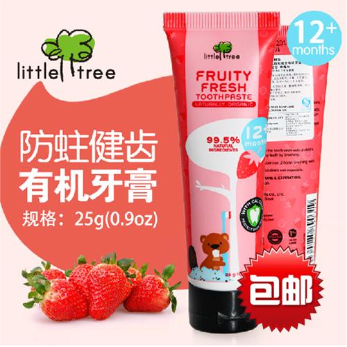 英国小树苗婴儿牙膏可吞咽无氟有机天然牙膏可食用草莓味25g