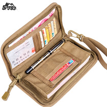51783 foreign troops fan M9 two-in-a mobile phone bag wallet long male hand bag open Tactical accessories Bag