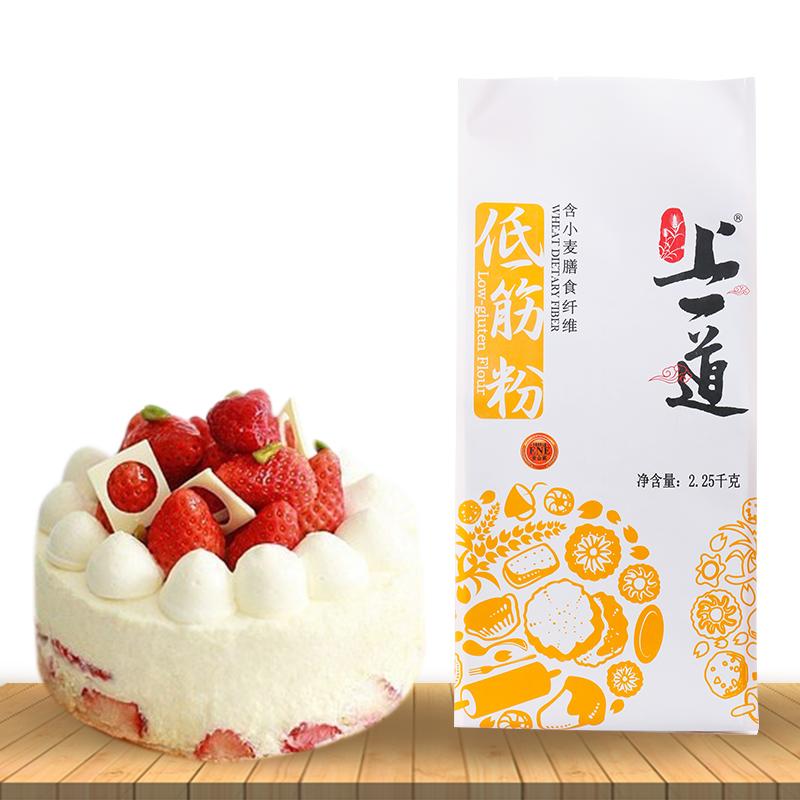 烘焙原料上一道低筋麵粉 蛋糕粉 低筋粉 小麥麵粉2250g