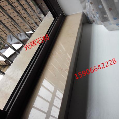 Натуральный мрамор сша бежевый окно тайвань камень эркер обувной телевизионный шкаф лестница доска метоп ханчжоу сияние камень