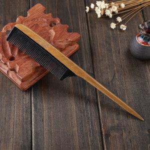 牛老爹挑梳美发专业尖尾梳子牛角梳绿檀木梳子打毛梳盘发梳挑发梳