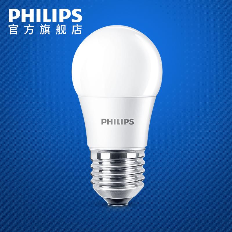 飛利浦 led燈泡e27螺口3W燈泡暖白光家用照明5w球泡7w節能單燈