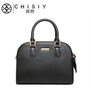 Qi Xian leather women bag shell bags handbags small handbags leather Crossbody 2015 new shoulder bag for fall/winter tide