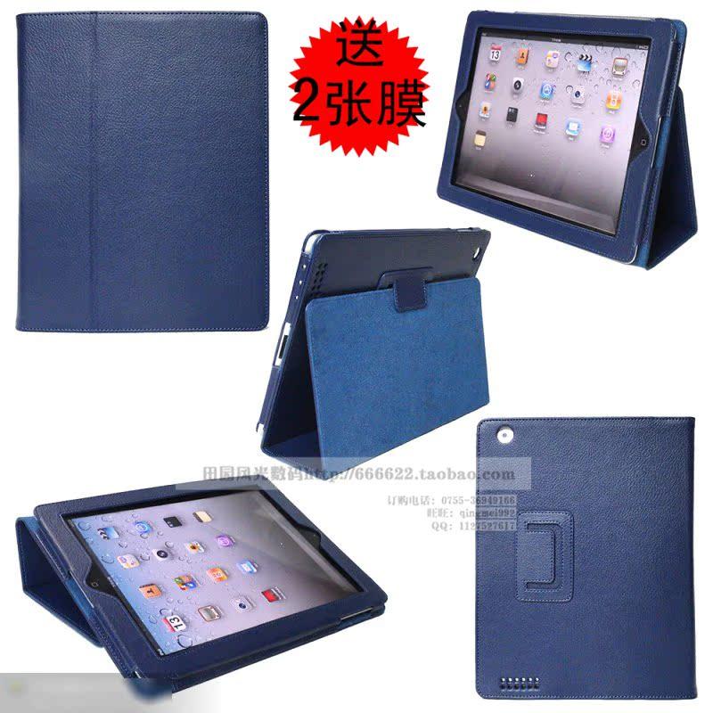 苹果iPad4四代MD511LL/A平板电脑MD515保护套case壳MD511CH/A皮套