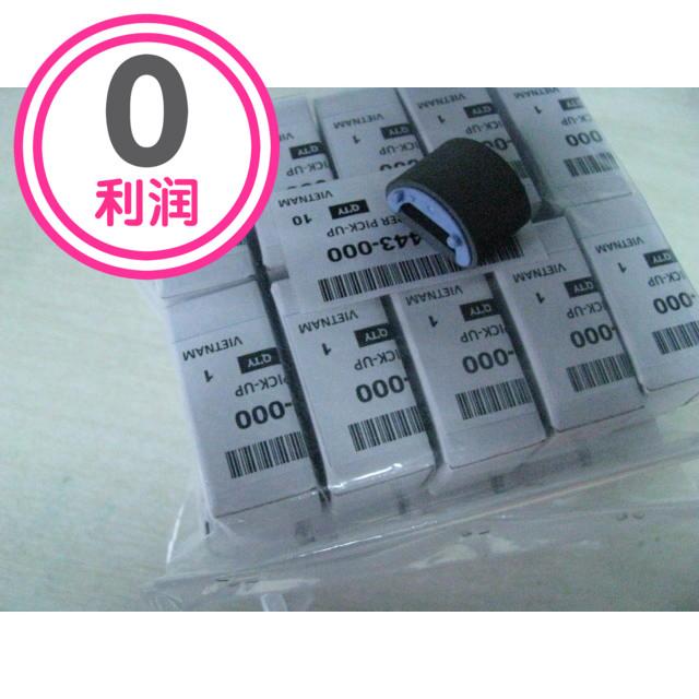 原装适用惠普1007进纸轮1008搓纸轮HP1007分离器 HP1136分纸轮