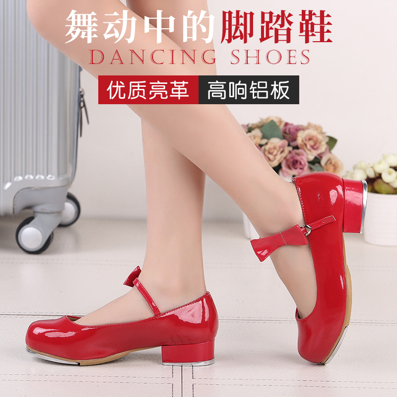 Da обещание мысль новый женский детей стиль удар протектор обувной танец обувной практика танец латинский обувь