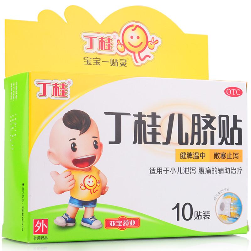 Звон прекрасный ребенок пупок паста рубец пупок паста 10 паста ребенок младенец младенец живот боль живот понос ребенок паста дух