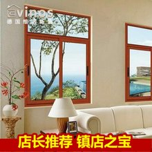 Окна > Раздвижные окна.
